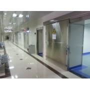 广州市恒誉医疗器械有限公司