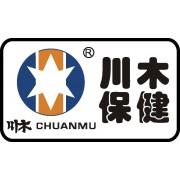 川木颈腰椎治疗仪厂家(广州科鹏电子有限公司)