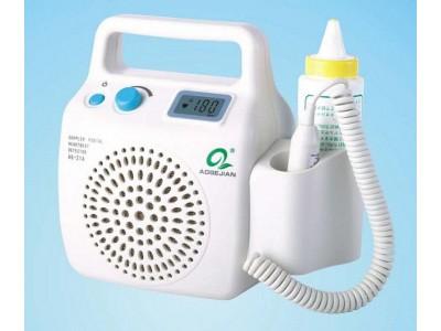 AG-21A多普勒胎儿心率仪