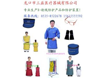 安检机防护帘