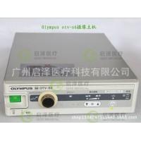 维修奥林巴斯/OLYMPUS/OTV-S7/OTV-SC/摄像系统/摄像头