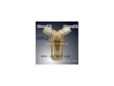 集水杯 G-313003-2