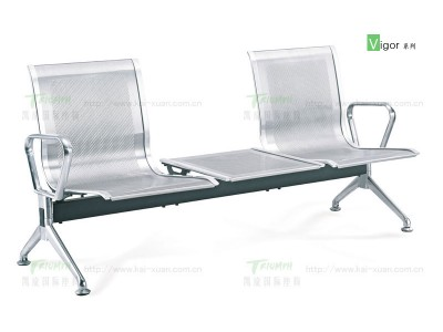 不锈钢候诊椅