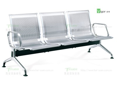 不锈钢排椅三人位rg-513