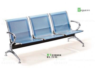普通钢制排椅