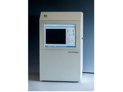 GelImager一体式凝胶成像系统