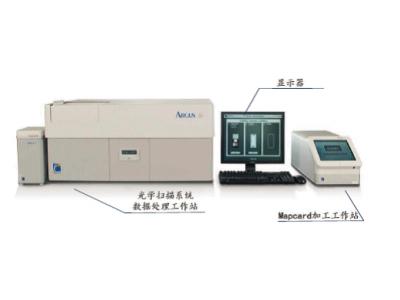 Argus基因组光学图谱工作站