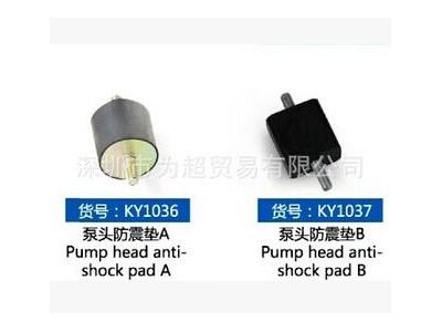 牙科空压机泵头防震器