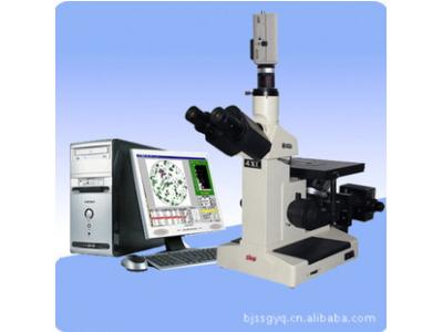 教研级金相显微镜