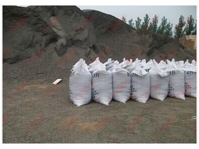 硫酸钡砂、射线防护板