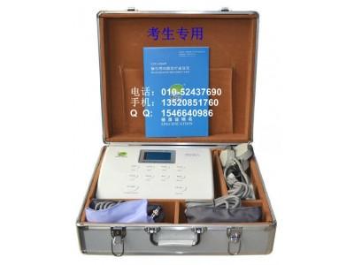 考生专用版CFT-6204脑生理功能治疗康复仪