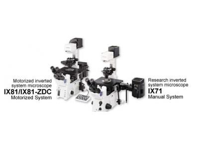 IX71,IX81系列研究级倒置显微镜