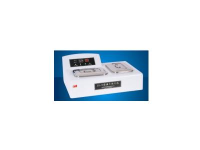 CS-Ⅵ型摊片烤片机