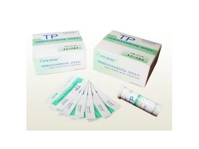 梅毒螺旋体抗体检测试剂盒
