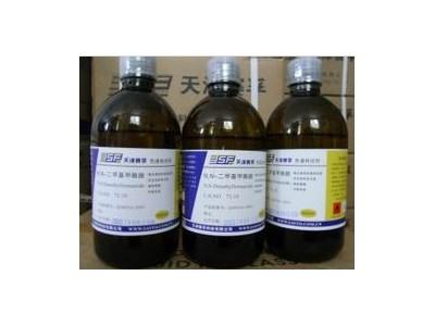 优级纯N,N-二甲基甲酰胺