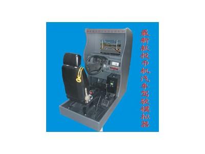 JY-2011B型投币式汽车驾驶模拟仪