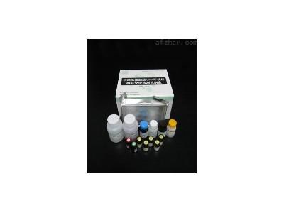 生长因子 ELISA/酶联免疫试剂盒