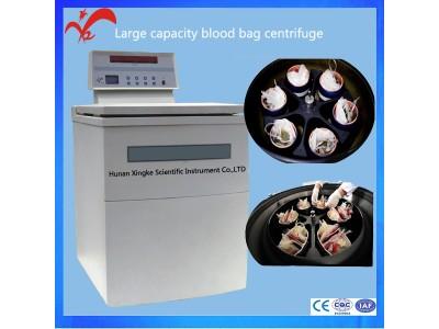DL-6LM  低速大容量冷冻血袋离心机