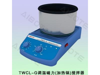 新型磁力加热搅拌器