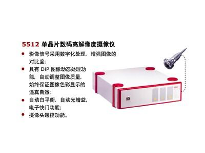 单晶片数码摄像系统