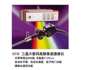 三晶片数码摄像系统