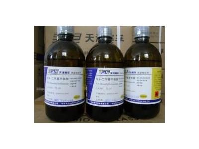 DMF(N,N-二甲基甲酰胺)