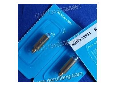 德国KaWe卡威光纤喉镜灯泡 麻醉喉镜灯泡