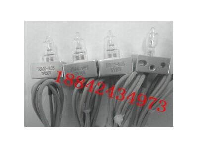 雅培BSM10-1405生化仪灯泡12V20W