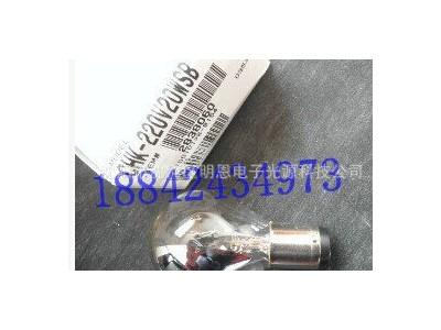 220V20W显微镜灯泡奥林巴斯尼康显微镜专用
