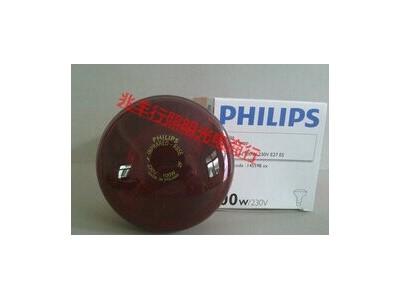 原装飞利浦红外线理疗灯泡R95 E27 100W 理疗灯 红外线灯泡