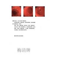 供应青海省彩超胶片