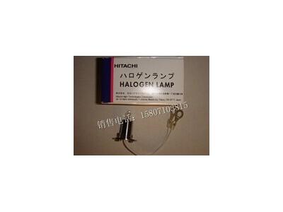 日立生化仪灯泡12V20W全国销售商原装日本灯泡