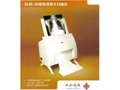 医用胶片扫描仪图像处理系统