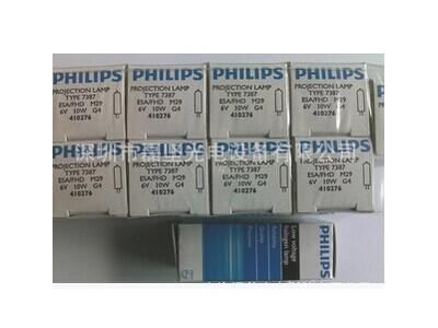 7387 6V10W PHILIPS 飞利浦 生化分析仪