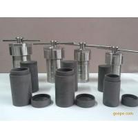 西安100ml/200ml水热合成反应釜
