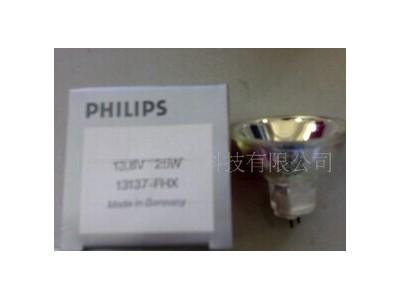 PHILIPS13.8V 25W 13137 FHX 光固化灯牙科