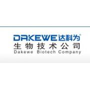 深圳市达科为生物技术有限公司