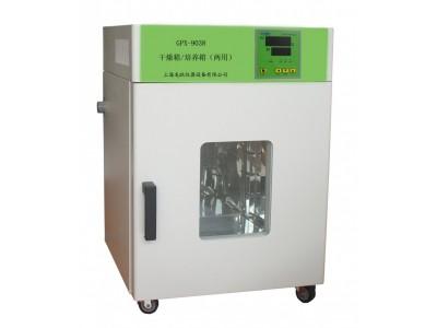 GPX-系列 干燥箱/培养箱(两用)