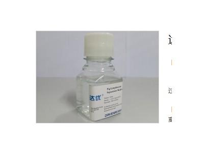 达优®猪淋巴细胞分离液