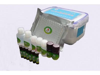 磺胺类12合1ELIAS 试剂盒