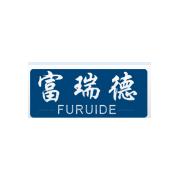 河南省富瑞德医疗设备有限公司