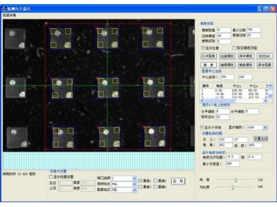 IC定位视觉系统