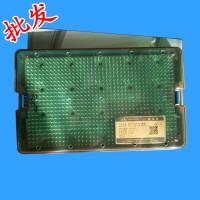 显微器械消毒盒