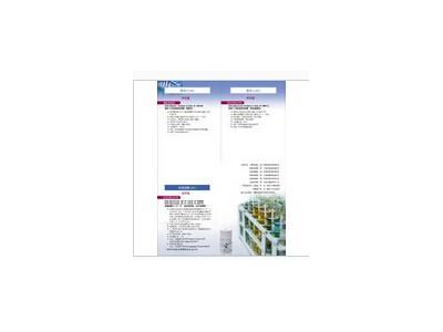 易栓症检测试剂: AT, PC, PS