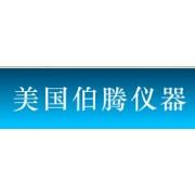 美国伯腾仪器有限公司北京代表处(总部)