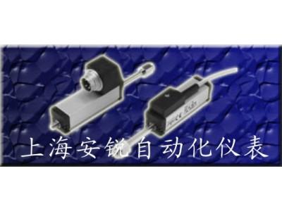 T/TS系列导电塑料直线位移传感器