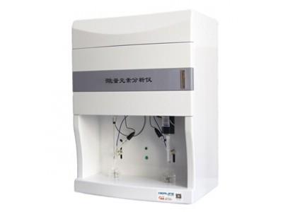 标准型微量元素分析仪