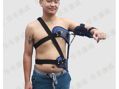 肩外展调正器