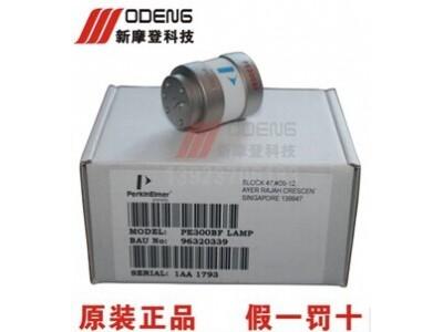 美国CERMAX PE300BFA 300W氙灯 腹腔镜 内窥镜电子胃镜冷光源灯泡