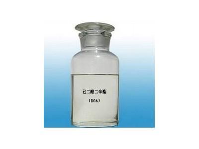 己二酸酯类增塑剂标准品